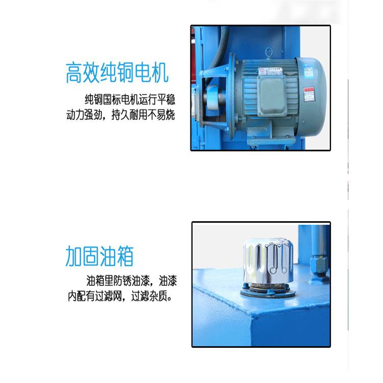 高效电机带动压缩打包机