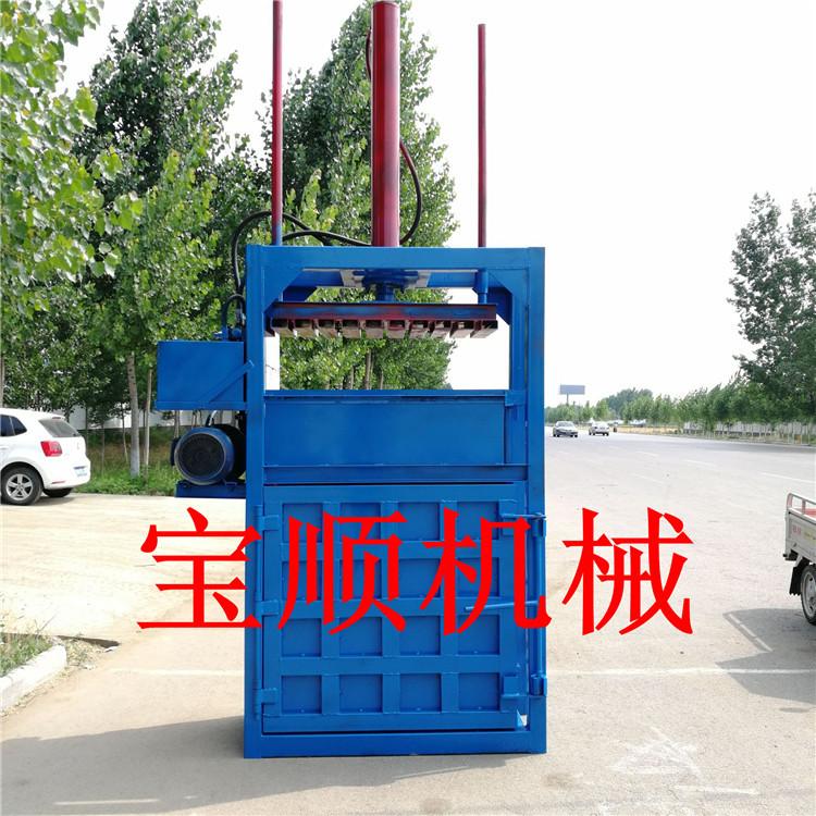 创卫环保生活垃圾压块机