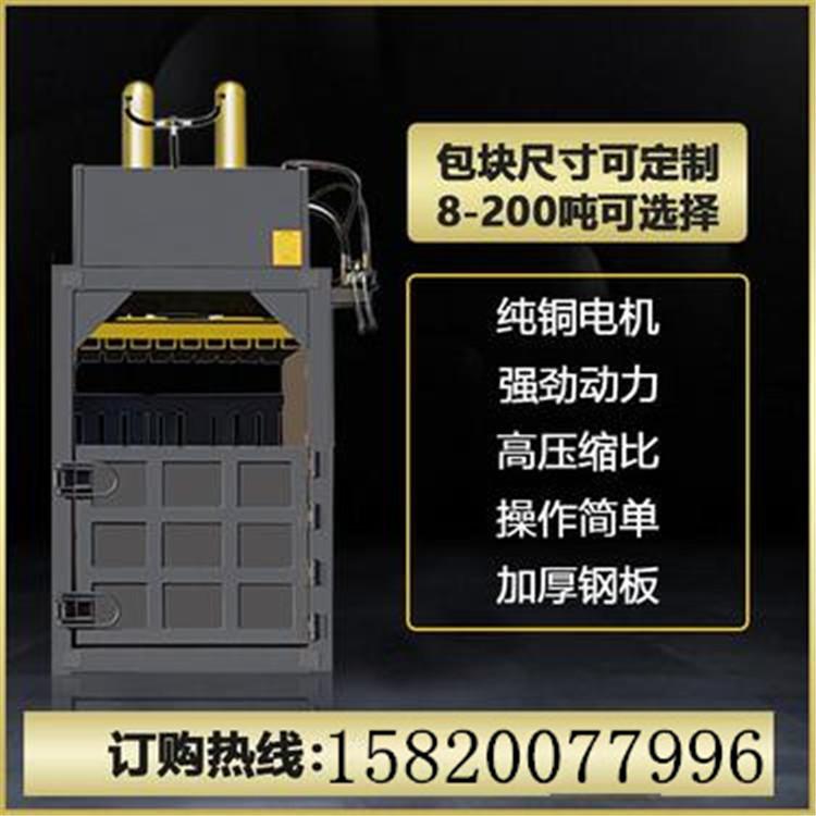 10-100吨废品废料液压打包机价格