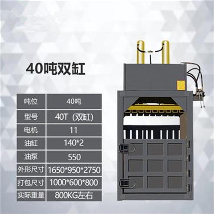 环保废品废料液压打包机