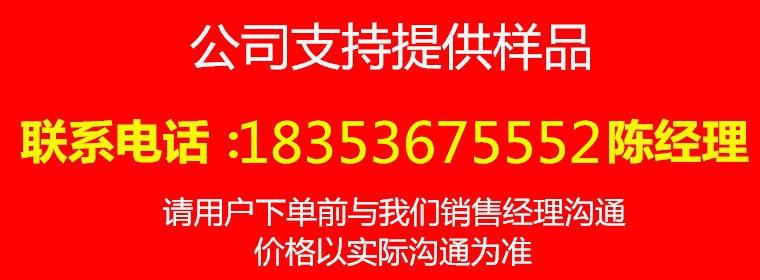 10831604290_1652194538_副本.jpg