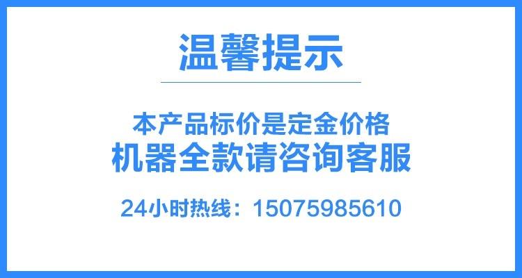 6369274900577877766488916.jpg