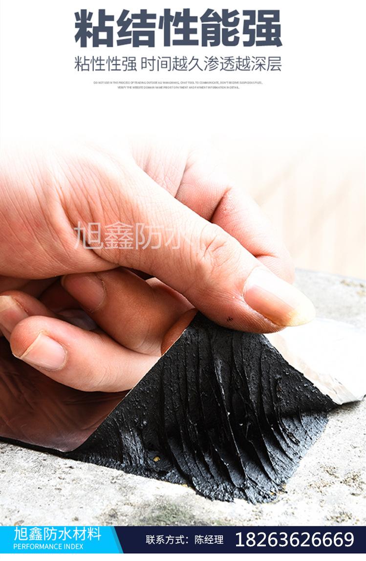 旭鑫防水_01_03.jpg