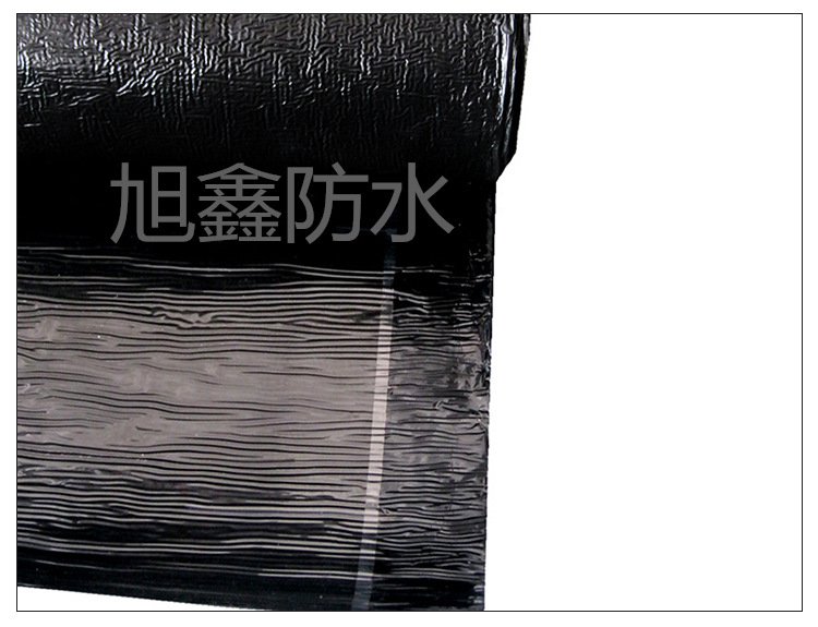 旭鑫防水_11.jpg