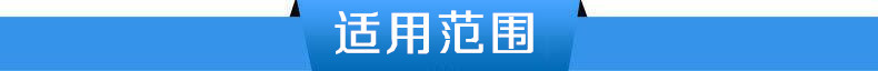 QQ图片201602231014416_副本