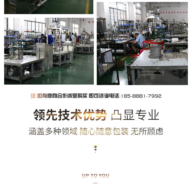 機械設備260_05.jpg