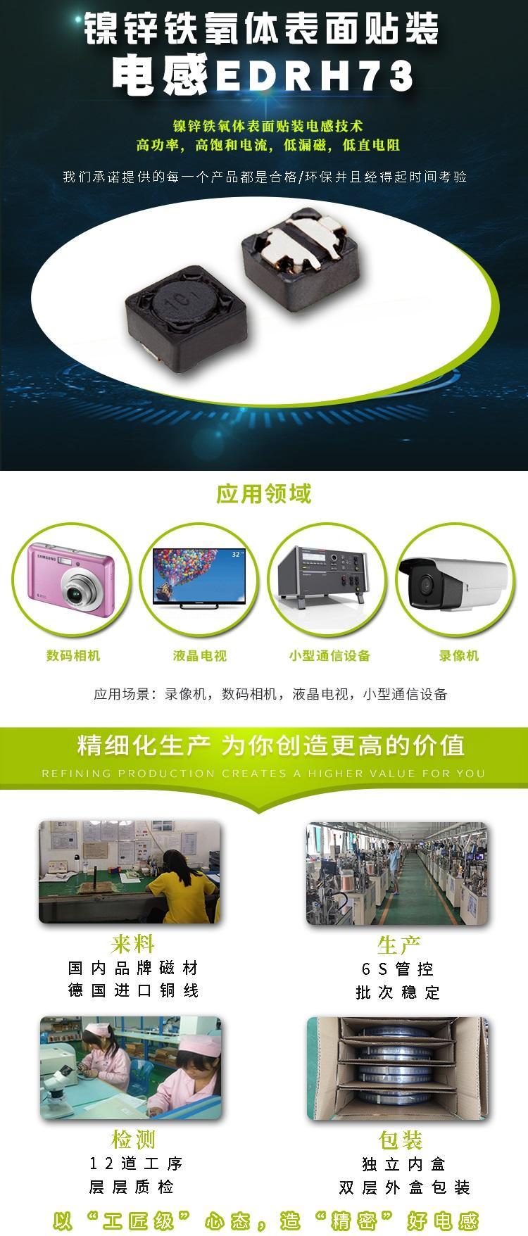 一体成型电感750-恢复的_01.jpg