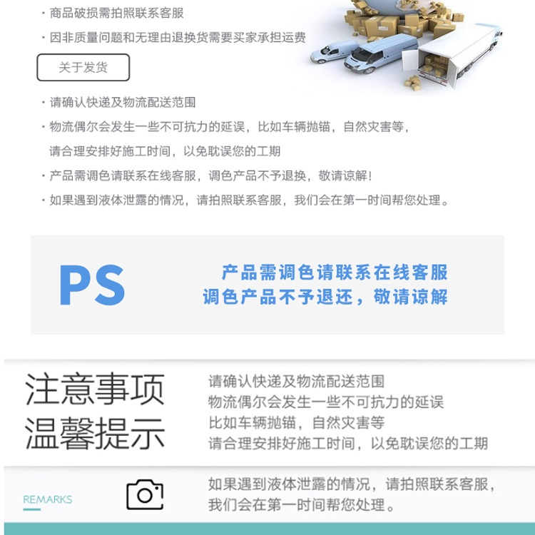 硅藻泥_28.jpg
